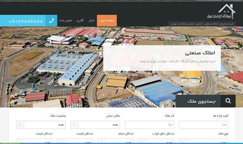 افزودن نقشه گوگل به وب سایت